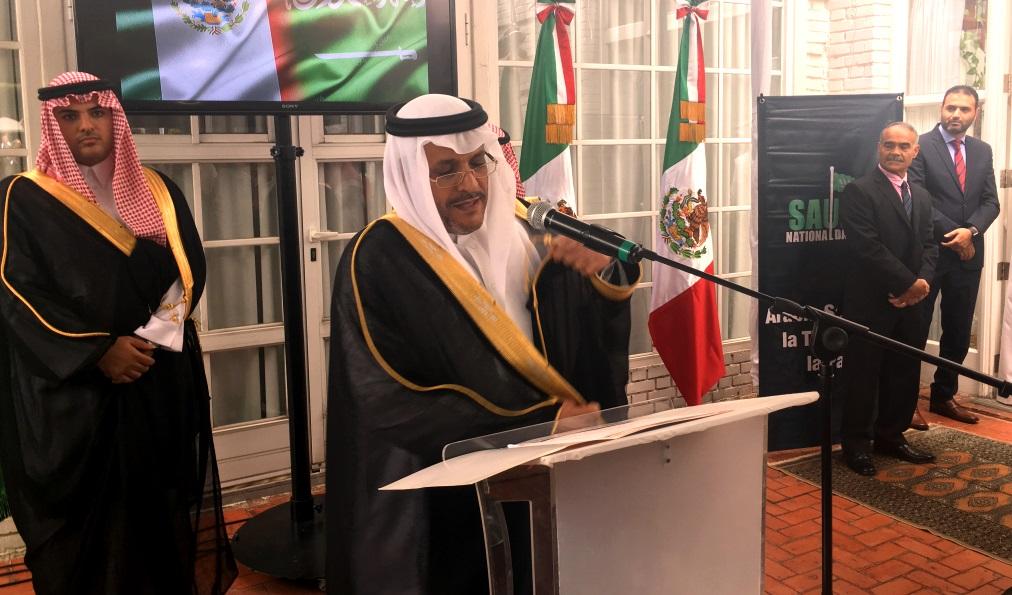Saudi Envoy Says Iran Cannot BeTrusted