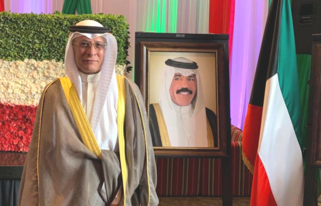 Kuwaiti Ambassador Celebrates Dual National Days