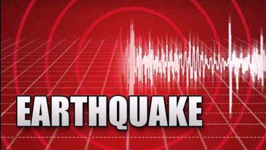 Magnitude 6.6 Quake RocksMexico