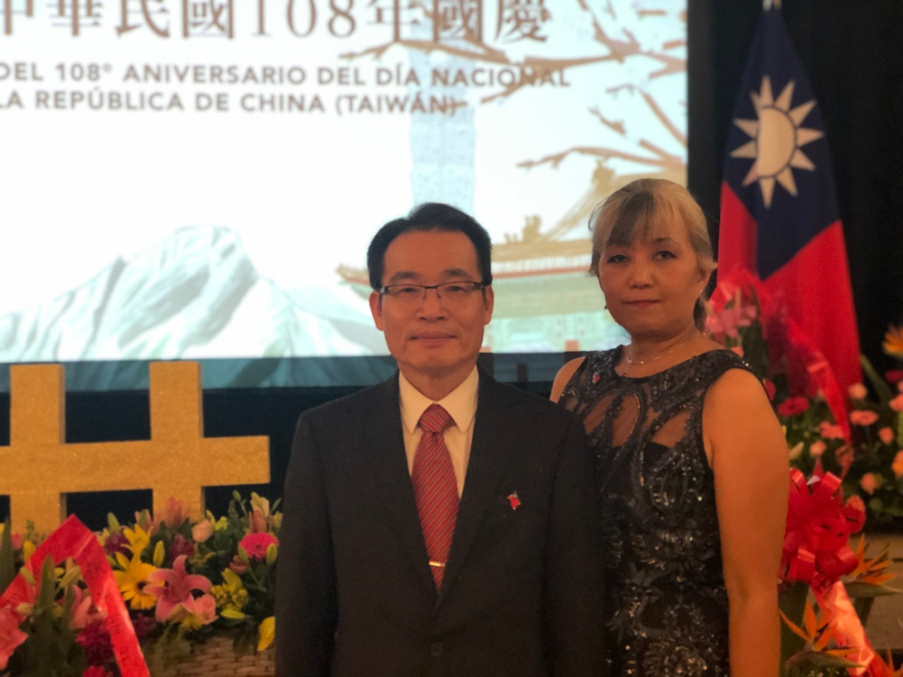 Taiwanese Rep in Mexico Holds National Day Reception